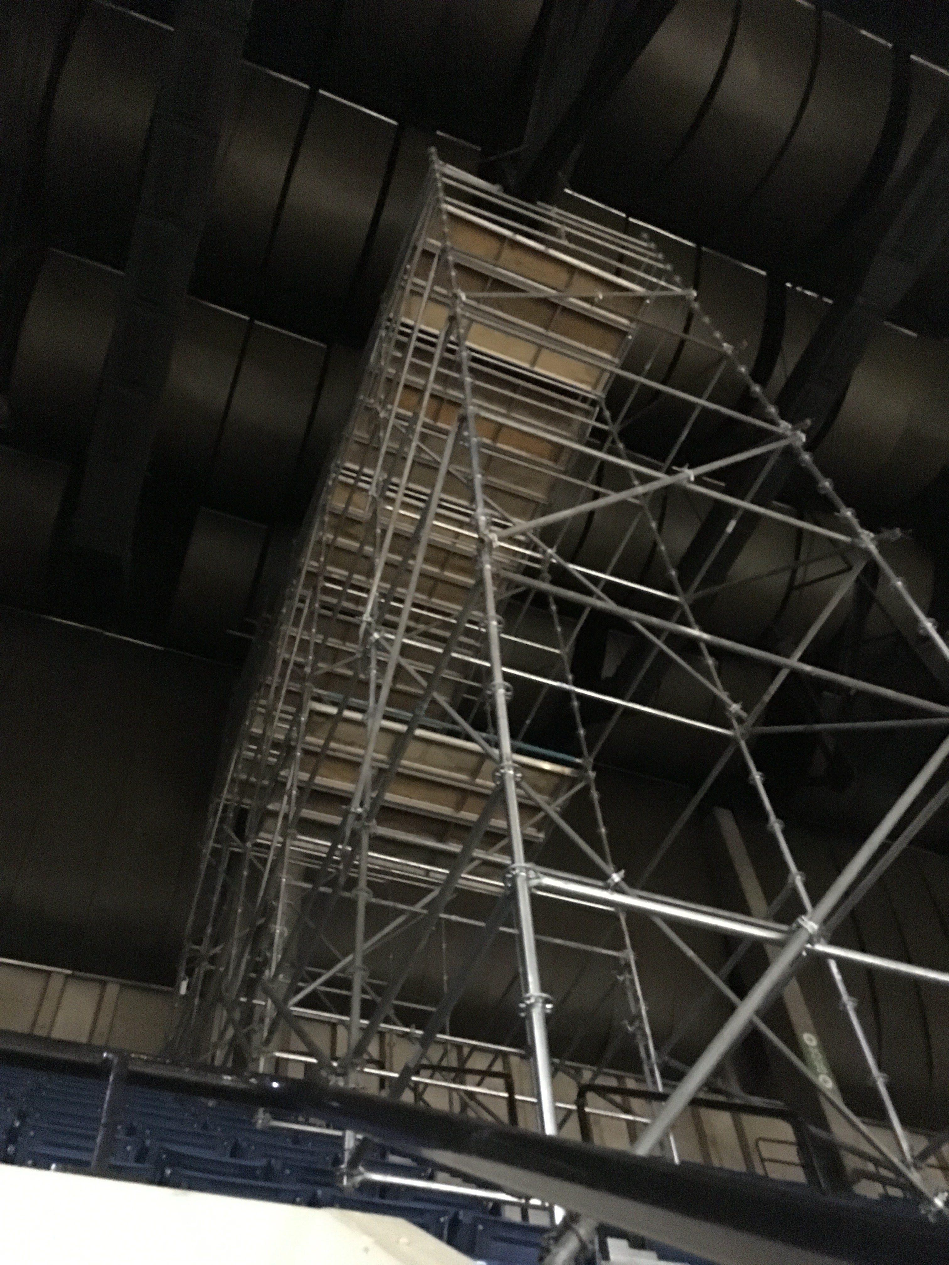 BJCC scaffold tower 1